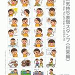 LINE印刷用修正版3-1